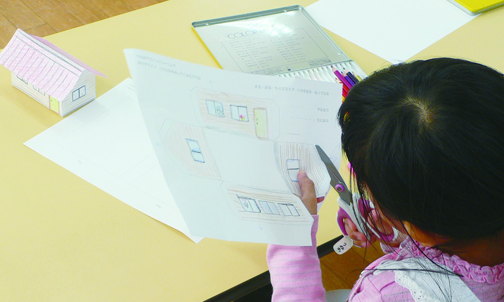 デザイン教室りねあonline